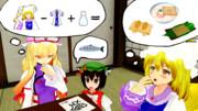 【第11回東方ニコ童祭】八雲さん家に、お題「飯」と書いた紙が届きました