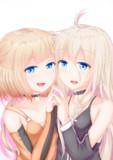ARIA姉妹カワイイヤッター