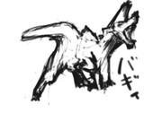 ドスバギィを描いてみた