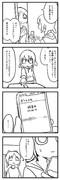 らくがき百合漫画