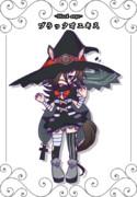 【天然石擬人化】ブラックオニキス