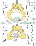 ジャガーちゃん式UFOキャッチャー