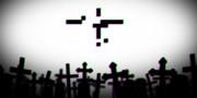 バグる十字架