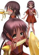アーシャちゃんはバナナが好き
