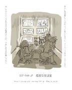 【SCP】孤独な放送室