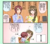 美優さんと千雪さんの飲み会