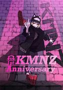 KMNZ 1st Anniversary
