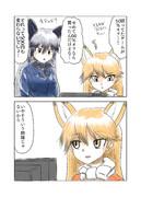 STEAM狐