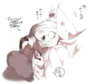 【モバマス】ぴったりひっつく小梅ちゃん。