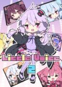 ■夏コミ新刊:Little Voice 2■