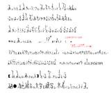 製作中のフォント「みかんの木フォント」の概要