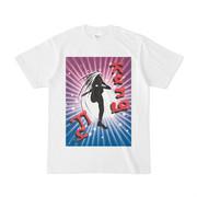シンプルデザインTシャツ Kung Fu 2