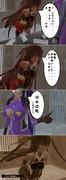 タピオカ対魔忍2