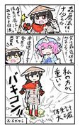 森の魔法使いナルミ☆