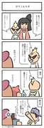 ひろこんち④(ひろこみっくす-181)