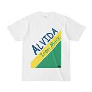 シンプルデザインTシャツ Alvida ファンタ風