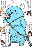 魚心くん&タピオカ