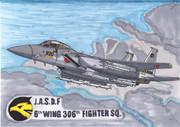 F-15J改?