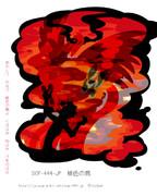 【SCP】緋色の鳥