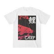 シンプルデザインTシャツ 鯉CARP