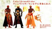 【Fate/MMD】アシュヴァッターマン更新配布します
