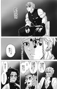 【鬼滅の刃】アニメ化への意気込み