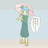 梅雨時の葵