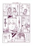 その日の幻想淑女34