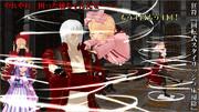 紅魔館の執事ダンテ #25「回転式スタイリッシュ床掃除」