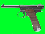 十四年式拳銃 GB