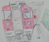 近鉄名古屋線急行名古屋行き1650系