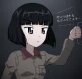 【ガルパン】知波単学園の西原さん(うろ覚え版)