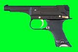 九四年式拳銃 GB