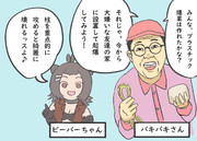 闇ビーバーちゃん外伝(爆薬編)