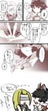 供素★漫画
