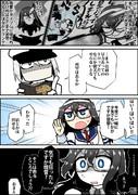 大淀さんとE4