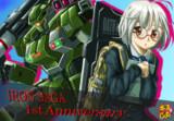 『アイアンサーガ』日本上陸1周年記念絵