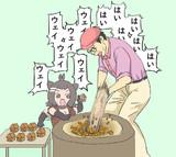 闇ビーバーちゃん外伝(高速模型破壊編)