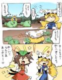 すきかって漫画4