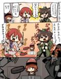 すきかって漫画6