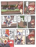 すきかって漫画7