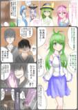 吸収異変6-3(黒幕1)