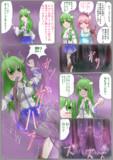 吸収異変6-4(黒幕2)