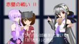 タピオカチャレンジⅣ