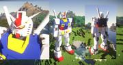 【Minecraft】ぼくが、一番、ガンダムをうまく使え…るんだ‥【JointBlock】