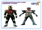 仮面ライダーダークカブトライダーフォーム(ゼロ)&仮面ライダーカリス(ゼロ)