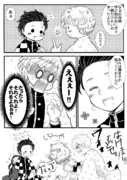 ぱくぱくオニギリ(おまけ漫画)