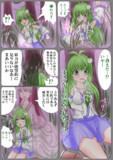 吸収異変6-5(黒幕3)