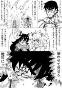 流行らなそうな格闘漫画の主人公、ライオンに野生解放を使わせようと決意する