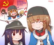 暁と赤い同志